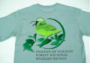 FOHF tshirt | Friends of Hakalau Forest